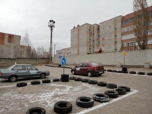 Автодром